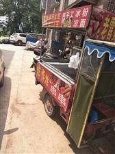 出售小吃三轮车一辆,接手可经营,联系电话15196481653