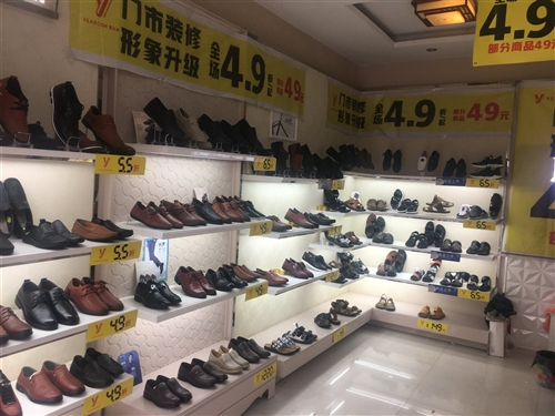 意尔康皮鞋处理货柜一套、可单卖、可整体销售、带灯具!价格详细可面谈,地址:政府后门意尔康专卖店
