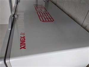 出售星星冷柜一台,九九成新,型号BD/BC-518c,可冷藏冷冻,容积518L。价格面议,联系电话1...