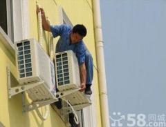 宝丰县空调拆装  维修  加昂  高空作业