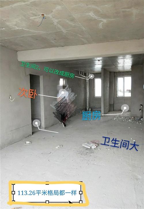 衡宇图片2