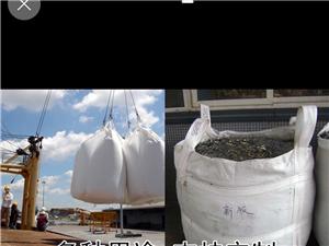 吨包吨袋方包圆包