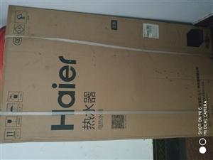 全新未开封海尔电热水器,容量80L,原价两千五,现在低价澳门新濠天地官网首页