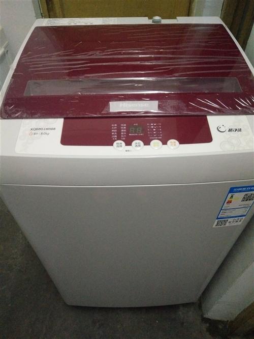 海信全自动洗衣机8公斤全新,买了一个月,只用了一次,自己用有些浪费,适合人口多的家庭使用,谁有需要可...