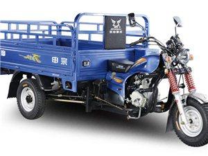 江蘇宗申三輪摩托車