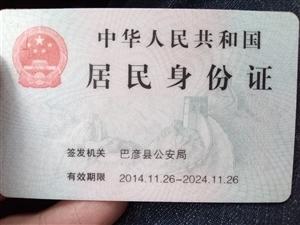 出售13年QQ或置换出租车添钱