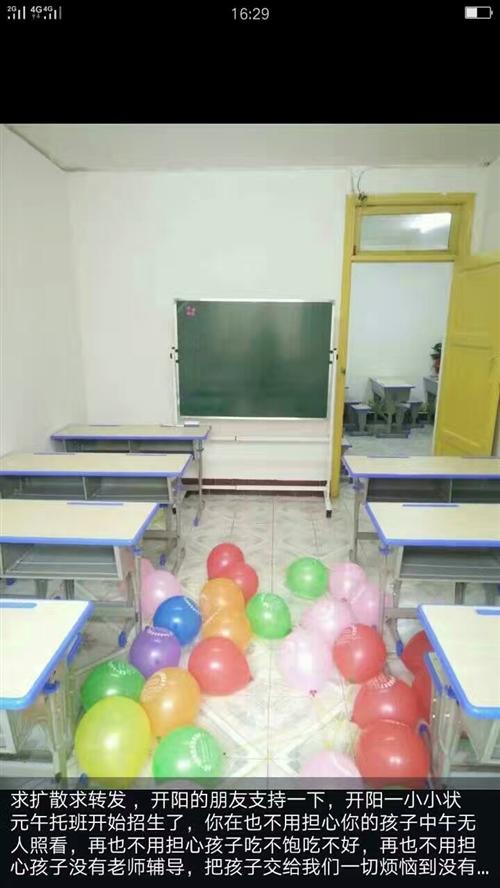 有18张8成新课桌联系电话13339615578