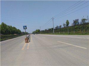 宝丰 村镇交通道路安全