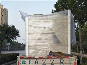志超轻卡出租拉货搬家安装家具长途短途运输