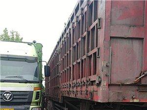 出售拉煤超載大掛斗15.6米3米寬