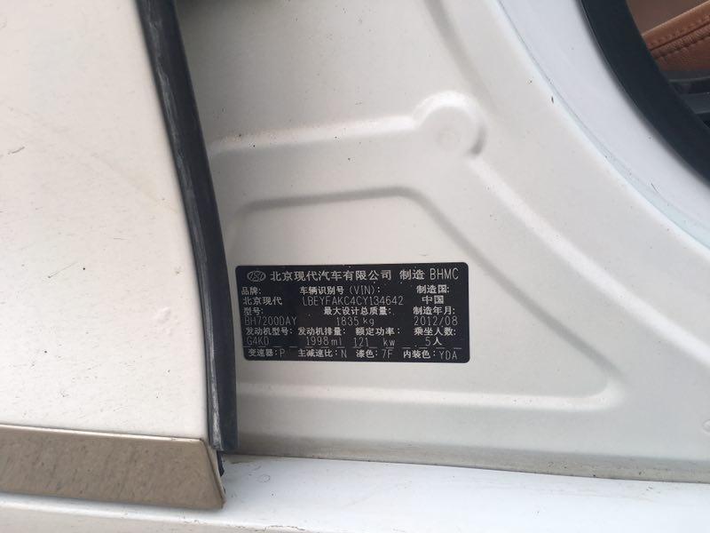 车辆图片9