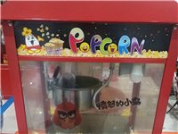 九成新爆米花机与烤肠机出售,价格面议!