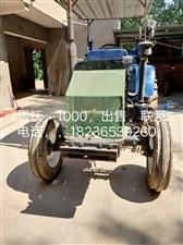 雷车型:雷沃1000电话18236539260