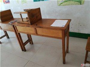 旧桌椅出售