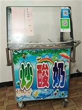 9成新的炒冰机,可炒酸奶,功率:1400W,大厂家生产,有优质的售后服务,包教会,包括原料,塑料杯,...