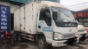 3.8米厢式货车