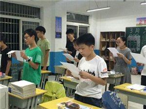 望江吉成双语学校:全托管理的小学和初中,招生开始