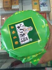 盂�h田森超市�V�龅昱萁冯u爪�l霉��|