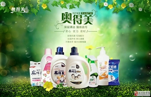 各品牌洗衣粉洗衣液批发零售,免费招代理18263223812