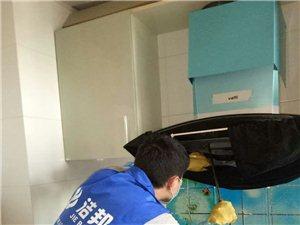 专业清洗油烟机,炉灶热水器及空调等