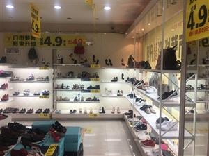 意尔康皮鞋货柜一套处理、可单售也可整体销售,价格面议,地址:政府后门意尔康皮鞋