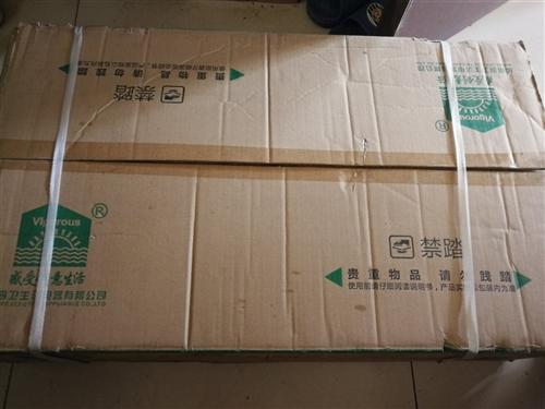 華帝牌雙爐頭天然氣燃氣灶,全新!原價1260元現低價出售,有需要的面議,電話13299325959