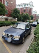 2005年吉利豪情SRV,发动机、空调非常好,没有出过事故!是新手练车佳品