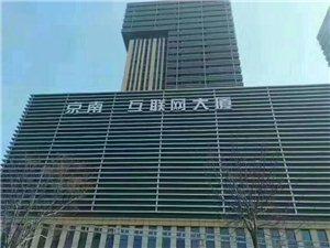 京南互联网大厦1500元/月