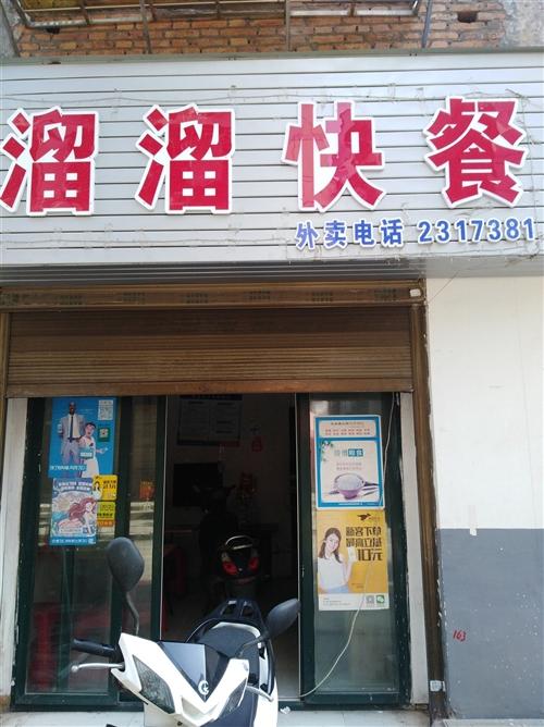 店铺转让图片1
