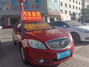 金鑫源汽车租赁