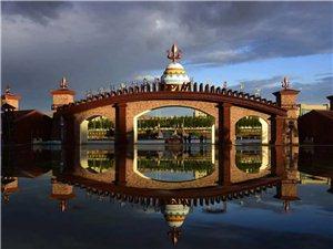 蒙古汗廷文化园招商