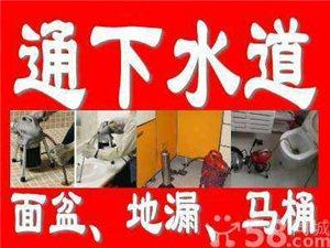 桐城專業疏通管道13705562234