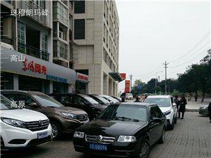 上海大众志俊二手车