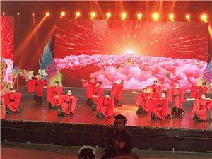 楊楊舞蹈藝體培訓