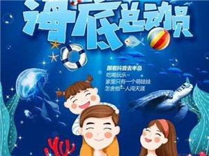 韓城憶美假日國際旅行社暑期出游