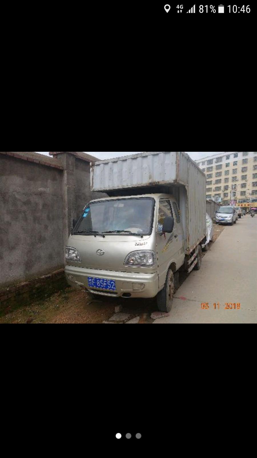 小型箱式货车