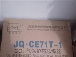 有工地没用完的金桥焊丝低价出售18093777899