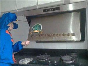 专业清洗油烟机清洗洗衣机拆装空调清洗