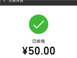 手机充值卡优惠促销50即可充100话费三网通用