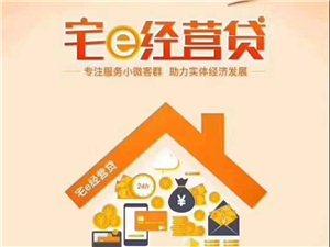 中国平安滨州分公司