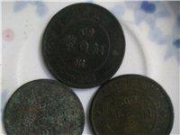 我這有四川幣銅,還有袁大頭,和一分到一元的紙幣,一分到一元的硬幣,還有糧票,還有的我也不知道怎么說,...