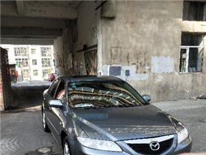 马自达6  2.3排量技术性天窗