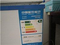 2016年在應城白云買的,只用了兩個月放到現在,350L,美菱冰柜,現低價出售