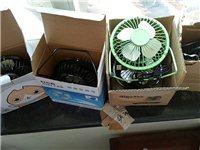 宝贝都是99新,都便宜了,usb插头小风扇,瑜伽球65大,饺子盒,冬瓜荷叶茶。有要的微我
