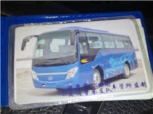 出售旅游车33座