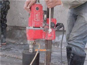 邛崃专业机械钻孔开孔管道疏通