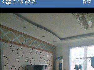 畅馨园3室2厅1卫59.8万元