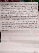 西安曲江临潼度假区景区管理有限公司,不急时处理问题,导致矛盾发生后,不协调就将商户正常的,合法的经营