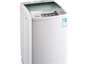 长虹红太阳XQB75-7588全自动波轮洗衣机 7.5公斤家用洗衣容量 桶风干自洁 蓝光洗涤    ...