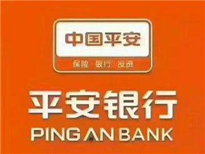 正规银行贷款,2小时放款